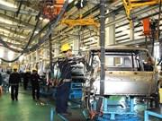 越南胡志明市国内外投资额呈现增长势头