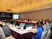2017年APEC第一次高官会及其相关委员会及工作组级会议进入工作最后几天