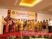 东盟妇女协会选举产生新一届执行委员会委员