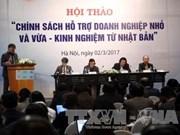 越南与日本分享扶持中小型企业发展的经验