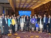 2017年越南APEC会议:第一次高官会——亚太经合组织在2017年的良好开端