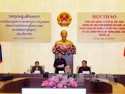越南和老挝分级管理研讨会在河内举行