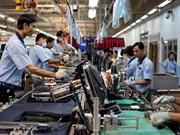 越南乂安省着力为工业发展注入动力