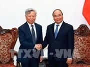 越南政府总理阮春福会见亚投行行长金立群