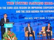 联合国欧亚地区峰会集中讨论国际贸易便利化措施