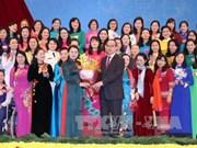第十二次越南全国妇女代表大会圆满闭幕