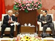 国会副主席冯国显会见美国东盟商业理事会代表团