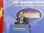 越南对朝鲜进行导弹发射深表担忧