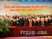 九龙江三角洲国际农业展正式拉开帷幕