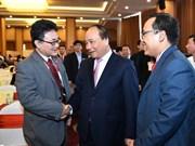 政府总理阮春福出席西原地区投资促进会