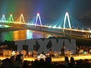 河内市与日本促进旅游及投资合作