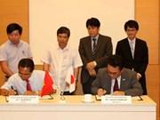 日本继续向越南5个项目提供无偿援助资金