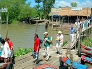 越南永隆省促进旅游招商投资