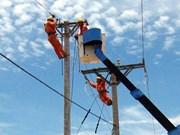 金瓯省出资近4千万美元将电力送到农村