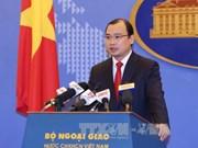越南外交部发言人黎海平:要求中国尊重越南主权和国际法
