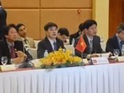 越柬老缅四国国会分享国家财政与公共投资领域的监督管理经验
