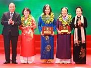 柯瓦列夫斯卡娅奖——越南女科学家的骄傲