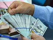14日越盾兑美元中心汇率较前一日保持不变