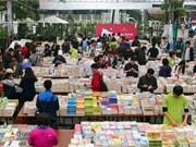 2017年春季图书节在河内开展