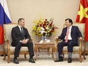 越俄采取措施 加强双方经贸投资合作