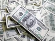 越盾兑美元中心汇率下降10越盾