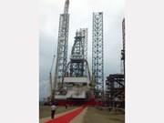 越南石油业有效应用科学技术成就