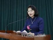邓氏玉盛副主席:需扎实推进竞赛奖励工作改革