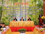 政府副总理郑廷勇指导展开林业可持续发展目标计划