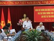 越南政府副总理:同奈省应优先引进高科技项目和环境友好型项目