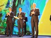岘港市增强竞争力 推动经济社会发展