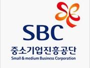韩国中小型企业振兴公团与越南、柬埔寨和印度建立合作渠道