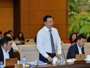 越南国会常委会讨论《公债管理法修正案(草案)》