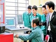 日本学校法人加计学园拟在越南胡志明市建设职业培训中心
