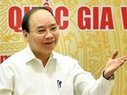 新一届越南国家教育与人力资源发展理事会正式成立