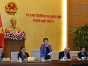 越南第十四届国会常委会第八次会议发表公报