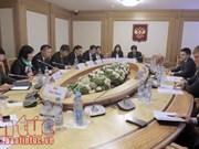 越南国会对外委员会代表团访问俄罗斯