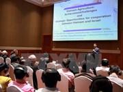 以色列企业希望同越南开展高科技农业合作