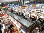 2017年第27届越南国际贸易博览会即将举行