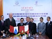 WIPO协助越南加强知识产权工作