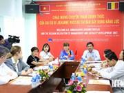 比利时协助越南宁顺省提高水务管理能力