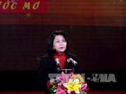 越南国家副主席邓氏玉盛:提高工作者奖励分配额度
