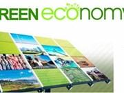 致力吸引外资实现绿色增长