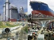 法国媒体:越南是全球工业企业的投资乐土