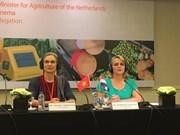 2017年APEC:为期两天的粮食安全区域会议共签订合同49份