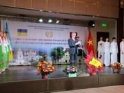 越乌建交25周年庆祝招待会在乌克兰举行