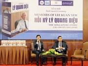 《李光耀回忆录》新书在越南问世