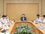 王廷惠副总理:发展高科技农业是战略性投资