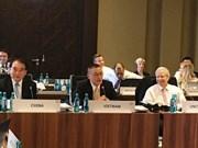 越南为二十国集团峰会协调人会议贡献力量