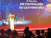 2016年胡志明市100个一流旅游品牌表彰盛典在胡志明市举行