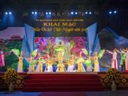 2017年太原旅游季正式启动